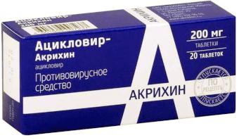 Ацикловир Акрихин / Ацикловир-Акри