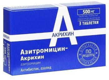 Азитромицин Акрихин