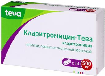 Кларитромицин / Кларитромицин-Тева