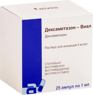 Дексаметазон-Виал