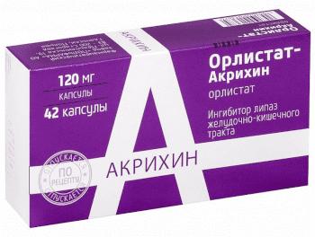 Орлистат Акрихин / Орлистат-Акри